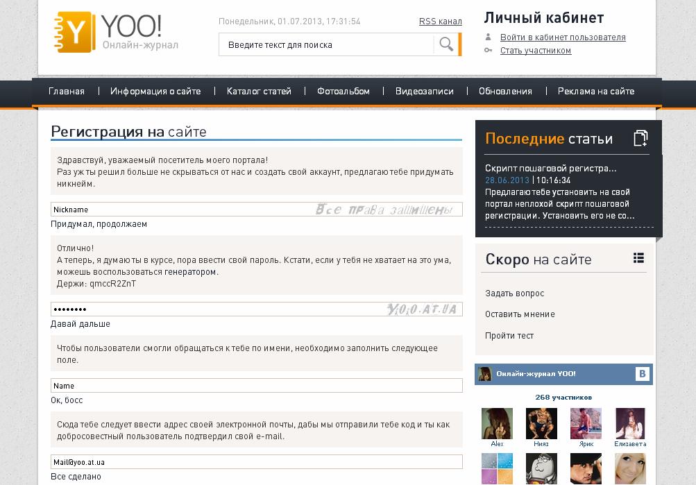 Скрипты и модификации - Файлы - For-uCoz - Всё для uCoz и не только